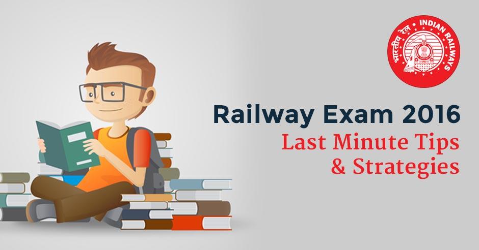 रेलवे 2016 परीक्षा के लिए अंतिम मिनट अध्ययन टिप्स और रणनीति